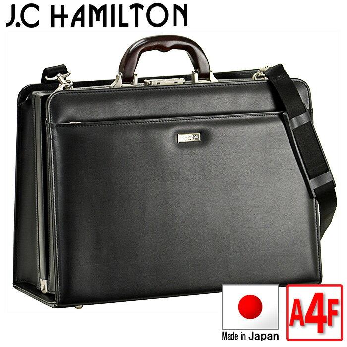 ダレスバッグ ビジネスバッグ メンズ A4ファイル J.C.HAMILTON 2232【メンズ レディース 新生活 プレゼント ギフト 送料無料】