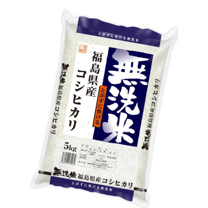 クーポン利用で10%OFF 福島県産コシヒカリ 無洗米 5kg×1袋 NTWP式 送料無料 特A受賞地域のお米 超激安 令和二年産 特価キャンペーン
