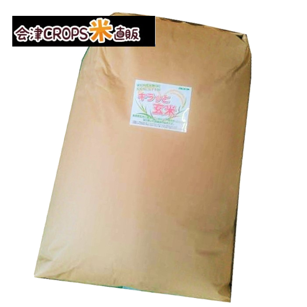 人気絶頂 あきたこまち キラッと玄米 30kg 令和元年産 送料無料 調製済み玄米 通常発送, すりいでぃ aa0e750f