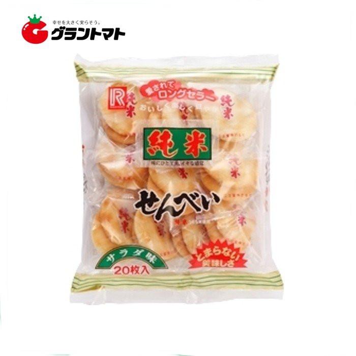 2020A/W新作送料無料 1ケース 純米せんべいサラダ 20枚×12個入り ファクトリーアウトレット 立正堂 同梱不可