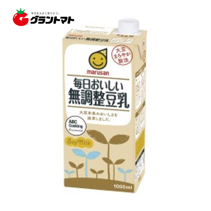 2ケース マルサンアイ 毎日おいしい 無調整豆乳紙パック 同梱不可 市場 送料無料 1000ml ×12本 代引き不可