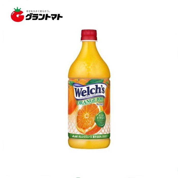 1ケース ウェルチ オレンジ100 人気ショップが最安値挑戦 Welch´s 送料無料 800ml ラッピング無料 8本 同梱不可