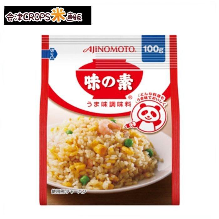 【1ケース】 味の素 うま味調味料 袋 (100g×120個入り)【同梱不可】【送料無料】