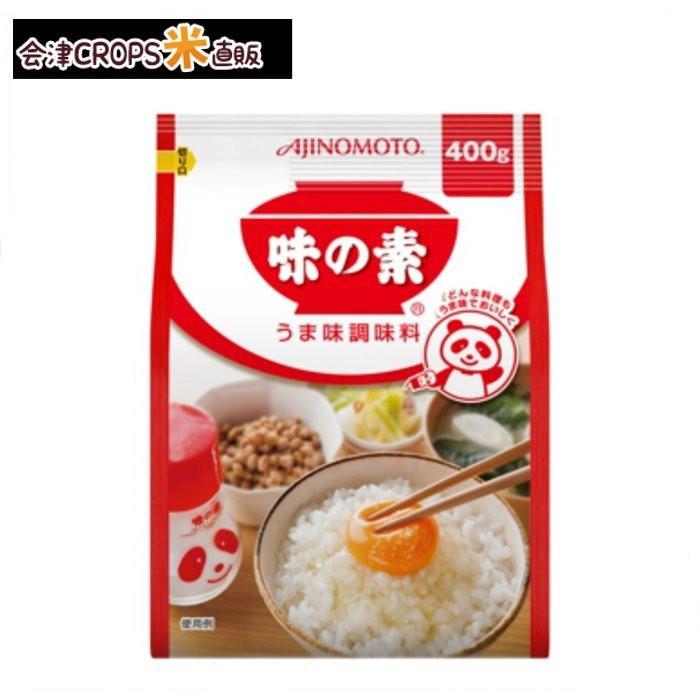 【1ケース】 味の素 うま味調味料 袋 (400g×30個入り)【同梱不可】【送料無料】