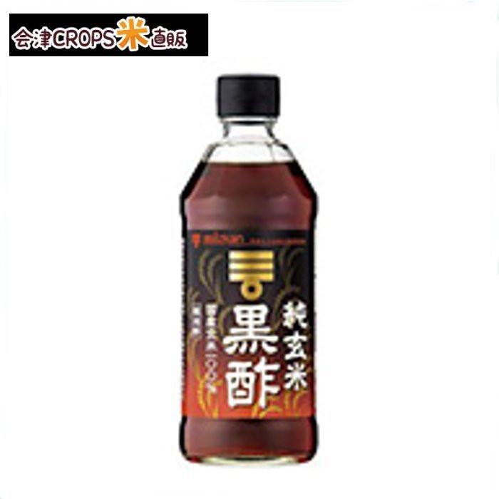 低価格化 国産玄米だけを豊富に使用した毎日続けられる黒酢 1ケース 希少 ミツカン 純玄米黒酢 同梱不可 500ml×6本入り 送料無料