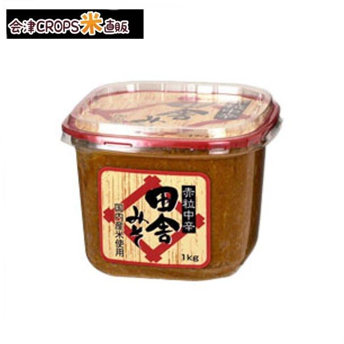 ヘルシーで栄養があり おいしいみそ オリジナル 1ケース 松亀味噌 田舎みそ 同梱不可 赤粒中辛 オープニング 大放出セール 送料無料 1kg×6個