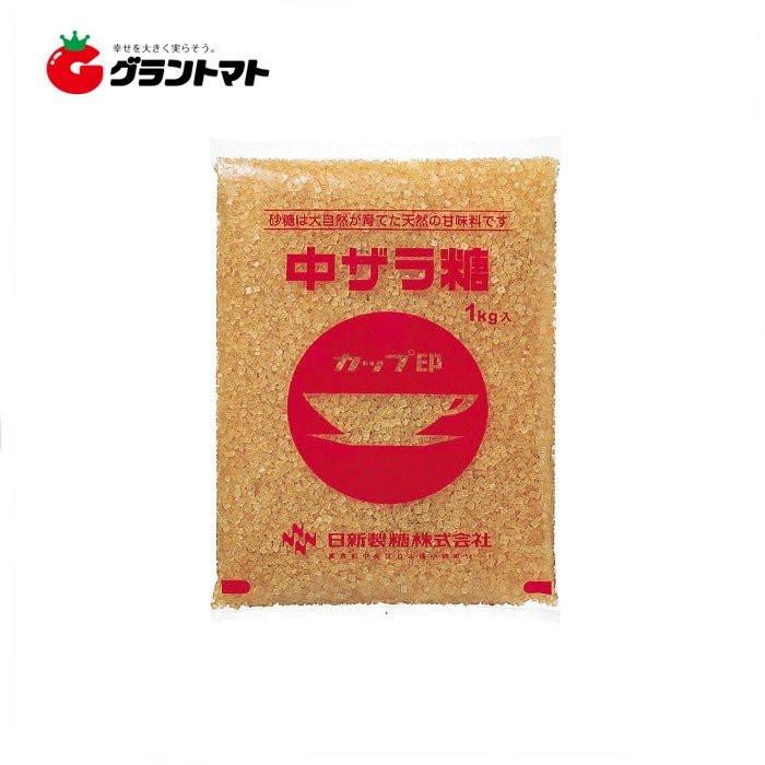 超安 生活応援価格 1ケース カップ印 日新製糖 同梱不可 中ザラ糖 爆売り 訳あり 1kg×20袋入り 中双糖 送料無料