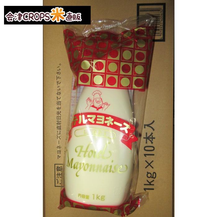 コクと酸味きいた卵黄使用のマヨネーズ 卓越 1ケース ホテルマヨネーズ Light 1kg×10個入り 上質 同梱不可 送料無料
