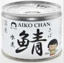 2ケース 伊藤食品 営業 あいこちゃん 鯖水煮 送料無料 同梱不可 大人気 EO缶 190g×48個