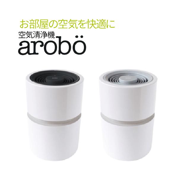 アロボ arobo 空気清浄機 消臭、除菌、花粉対策!ウォータリング エアーリフレッシャー 15畳対応 ブラック、グレー 2色選択【CLV-1400】