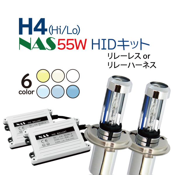50%OFF! ※ three years guarantee for exclusive use of 2013 Japan latest model 55W ultrathin H4 Hi/Lo relayless HID full kit 12V
