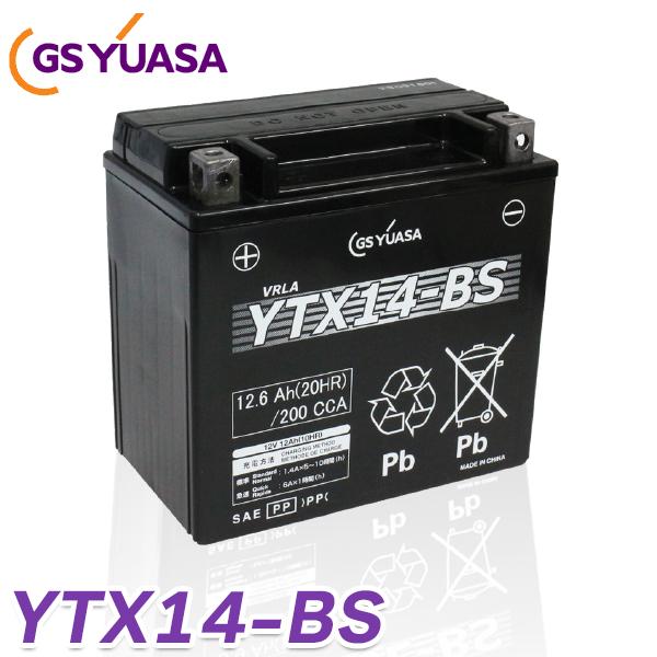 交換無料! ytx14-bs GS YUASA バイク バイク バッテリー GSユアサ YTX14-BS CTX14-BS/ ( CTX14-BS/ GTX14-BS/ FTX14-BS/ DTX14-BS/ KTX14-BS/ STX14-BS )互換 充電・液注入済み GSユアサ, DIYリフォームのお店 かべがみ道場:976bfff1 --- hortafacil.dominiotemporario.com