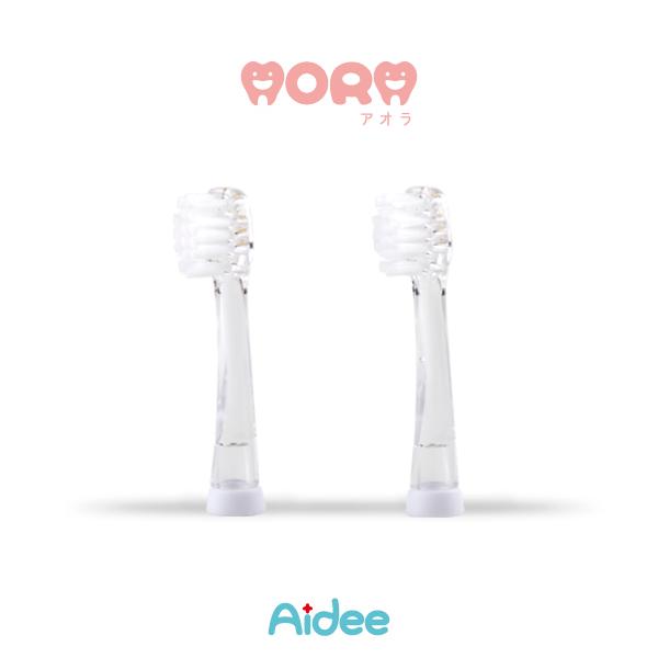 ベビー 子供用 LED付き 音波振動 こども用LED付電動歯ブラシ 新色追加 2本入り AORA 商品 キッズ用取替えブラシ アオラ