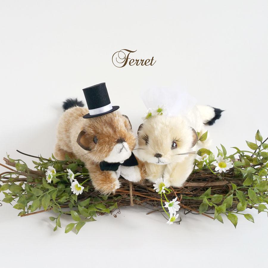 フェレット ウェルカムドール (ブランチ付き) 結婚式 ぬいぐるみ 受付
