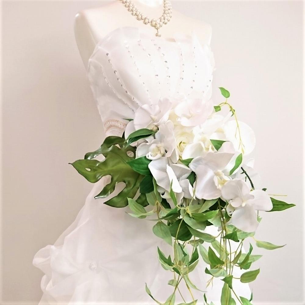結婚式ブーケ、ウェディングブーケキャスケード、シルクフラワブーケ、造花ブーケ、胡蝶蘭キャスケード