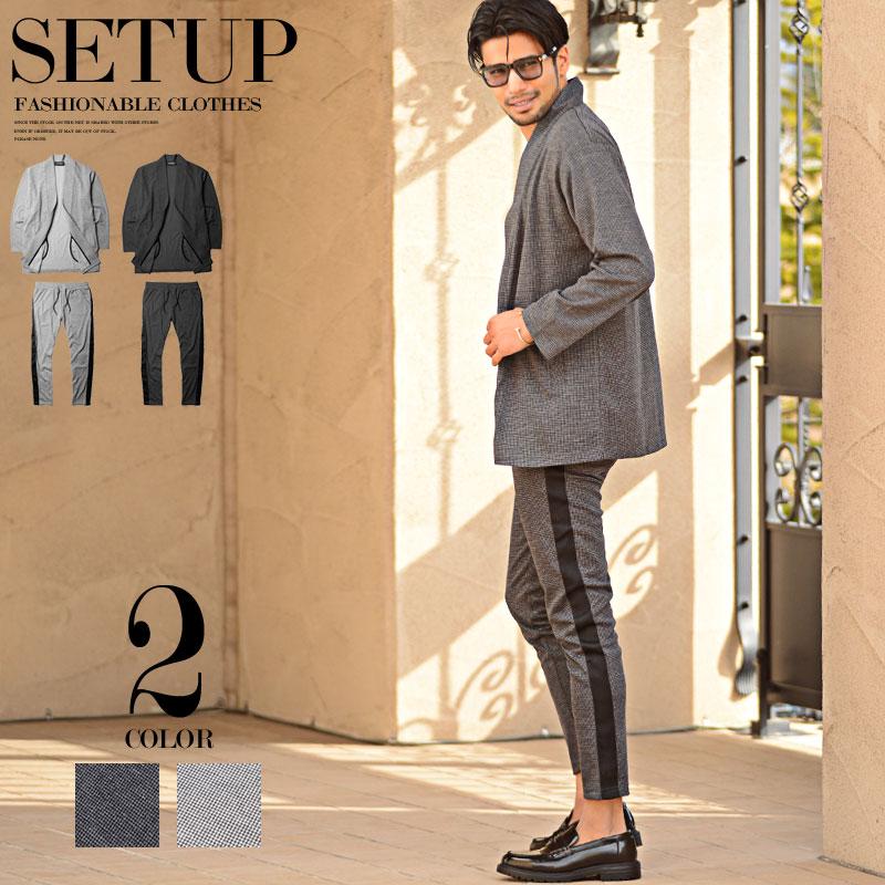 セットアップ メンズファッション 保証 20代 30代 40代 50代 メンズ カジュアルスーツ おしゃれ ちょいワル 春 冬 コーディガン 秋 上下 ビッグシルエット オーバーサイズ S-XL 大人カジュアル ガウン ジャージ 期間限定送料無料