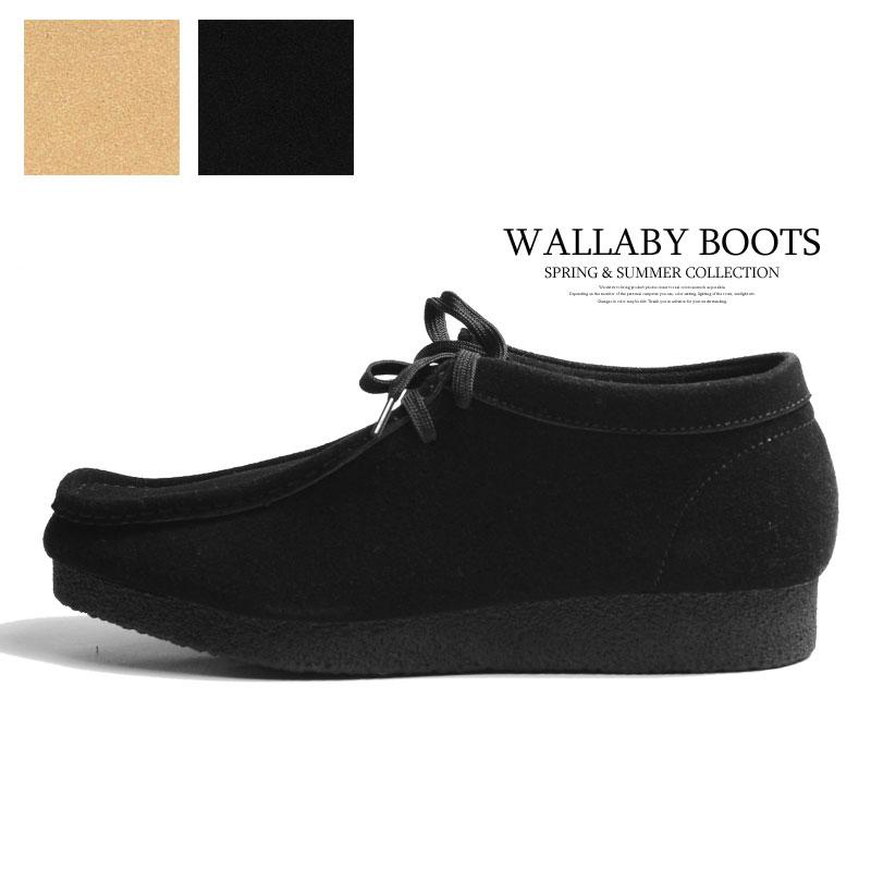 メンズ ワラビー 黒 BEIGE サンド ブーツ ブラック 激安卸販売新品 訳あり品送料無料 靴 紳士靴 くつ 男装 男性の おしゃれ靴 ベージュ