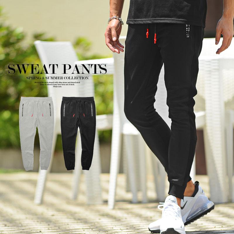 ジャージパンツ スウェット スリム スエットパンツ スウェットパンツ おすすめ ジョガーパンツ メンズ 止水ジップ ポンチ ボトムス 2021新作 40代 イージー トレーニング スポーティー 20代 30代 お得 メンズファッション