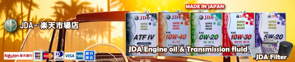 JDA-楽天市場店:エンジンオイル・ カーフィルターなどJDAブランド製品の製造販売メーカー
