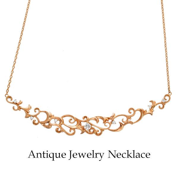 ネックレス K18 クリスマス 18k ダイヤ ピンクゴールド ダイヤモンド ジュエリー レディース アンティーク プレゼント 18金 ペンダント