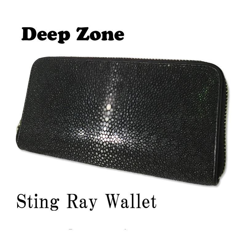 DEEP ZONE ディープゾーン エイ革×牛革 スティングレイ ラウンドファスナー レザーウォレット 長財布 メンズ 財布 サイフ ウォレット レザーウォレット ブラック 本革 シンプル スティングレー 箱無し
