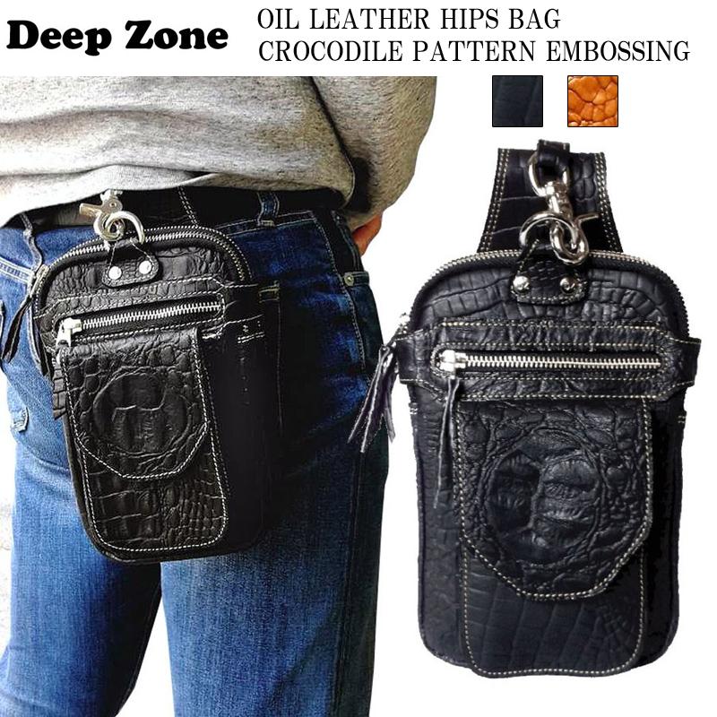 DEEP ZONE ディープゾーン ヒップバッグ メンズ 本革 ウエストバッグ ベルトポーチ クロコダイル型押し 機能性 ブラック ブラウン