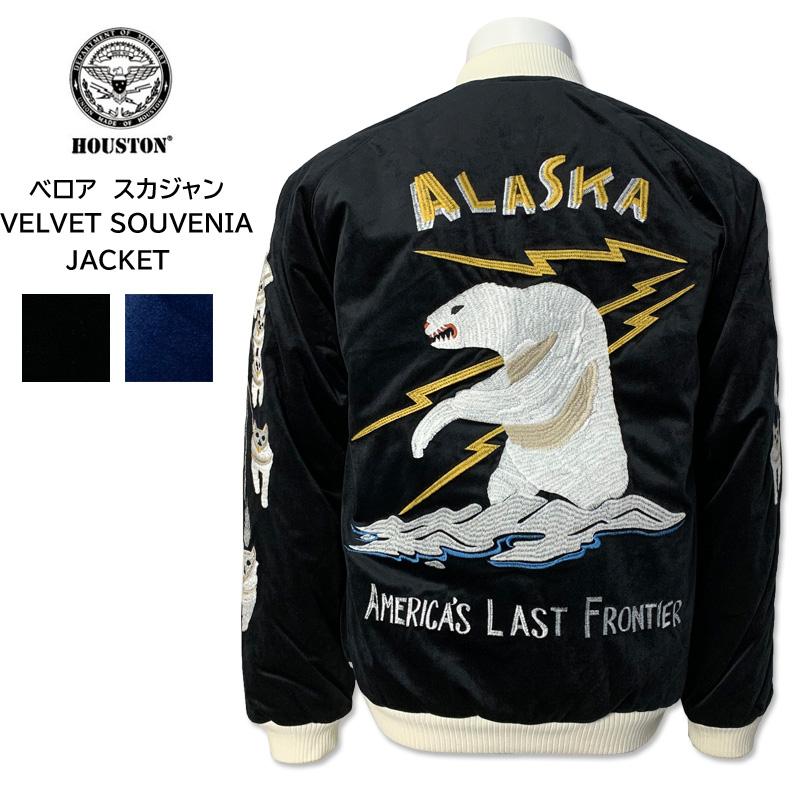 HOUSTON(ヒューストン) メンズ ベロア スカジャン スーベニア ジャケット シロクマ アラスカ 白熊 犬ぞり エスキモー ミリタリー ブラック ネイビー 黒 紺 50901