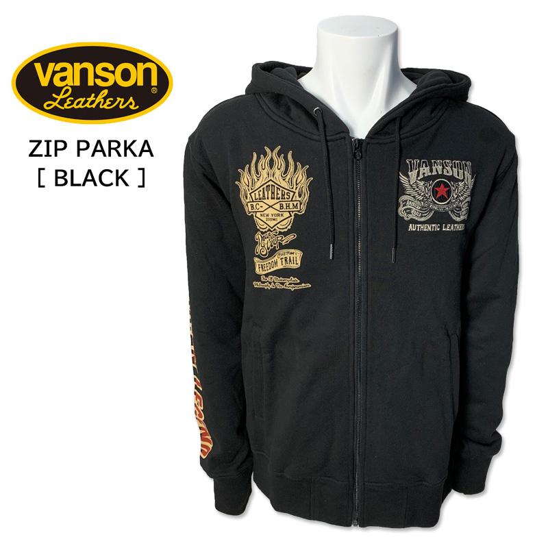 VANSON(バンソン) 刺繍 プリント ジップ パーカー ブラック メンズ NVSZ-905 メンズ ファッション バイカー ロック ワイルド オシャレ