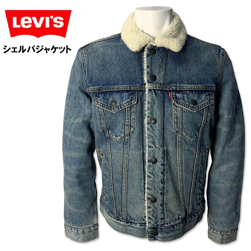 LEVI'S(リーバイス) シェルパ トラッカージャケット Gジャン ジージャン デニムジャケット トラッカージャケット 16365-0044 ライトユーズド 通販 通信販売 【smtb-KD】