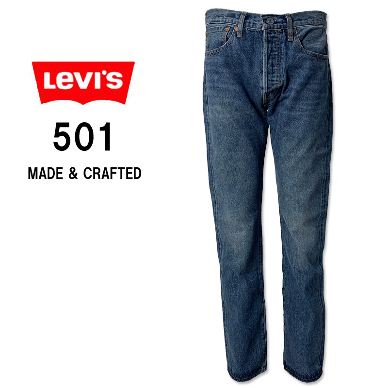 送料無料  LEVI'S 501 リーバイス 501 MADE & CRAFTED ストレート ジーンズ ジーパン デニムパンツ 00501-2793 【smtb-KD】