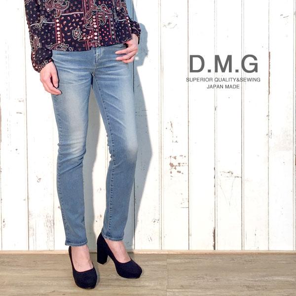 【裾上げ無料】D.M.G(ディーエムジー ドミンゴ DMG Ladies レディース) ISKO デニム ストレッチ スキニー ジーンズ イスコデニム「3色」「SS-L」 新作 (13-884d)