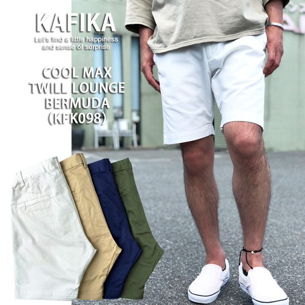 KAFIKA kafika カフィカ メンズ セールクールマック スツイル バミューダ ショーツ ショートパンツ 「S/M/L」「インディゴ ネイビー/グレー/ホワイト/ベージュ/カーキ/オリーブ」膝上 短パン チノ ハーフパンツ プレゼント ギフト 日本製 国産(kfk098/097)