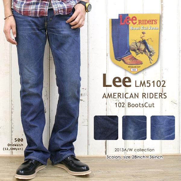 【裾上げ無料】Lee リー メンズ デニムアメリカン ライダース 102 ブーツカット フレアー「28-36」「3色」 13A/W 新作 定番【LM5102】