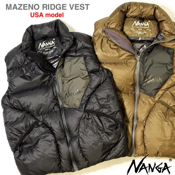 ナンガ ダウンベスト USA MODEL モデル マゼノ リッジ ベスト 2019 NANGA オリジナル 日本製(ナンガ/メンズ) 【MAZENO RIDGE VEST】新作 正規品 希少 US モデル「ブラック/カーキ」「S/M/L/XL」