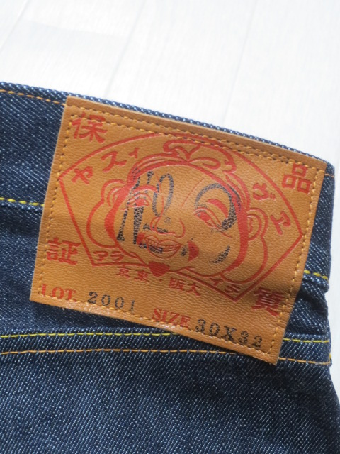 EVISU Jeans EGD20012XKW Loose Straight Leg White Made in Japan