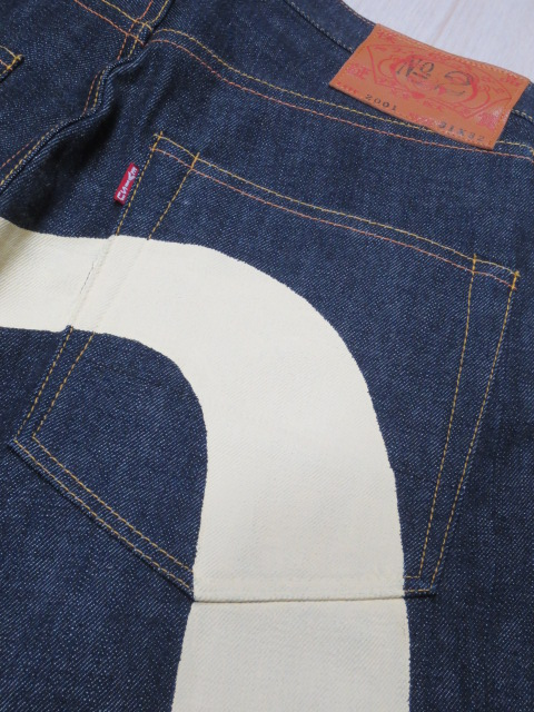 EVISU EGD20012XDW White Paint Ooguro Baggy Straight Leg Jeans No2No2001 Made in Japan