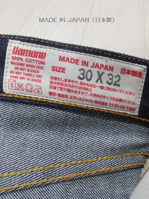 EVISU エヴィス ジーンズ カモメブルーペイント 日本製細めのストレート ヴィンテージジーンズ No2 No2000 送A3R5jLc4q