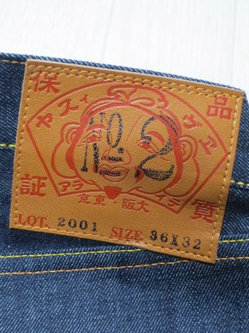 Pepsi camomeyellowpaintvintergejeans No2 No2001 loose straight made in Japan EGD20012XKYEVISU, evisu, evisjeansjeansmens mail-order point fs04gm gift P23Jan16