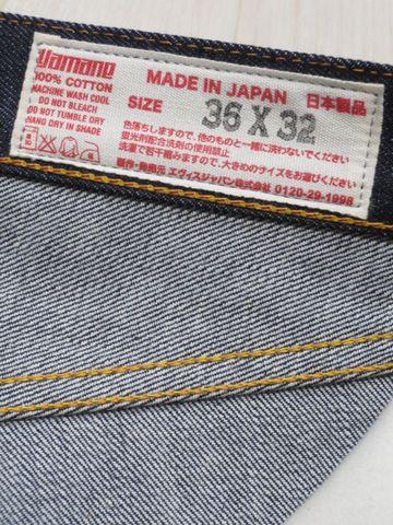 Pepsi camomeyellowpaintvintergejeans No2 No2001 loose straight made in Japan EGD20012XKYEVISU, evisu, evisjeansjeansmens mail-order point fs04gm gift P23Jan16