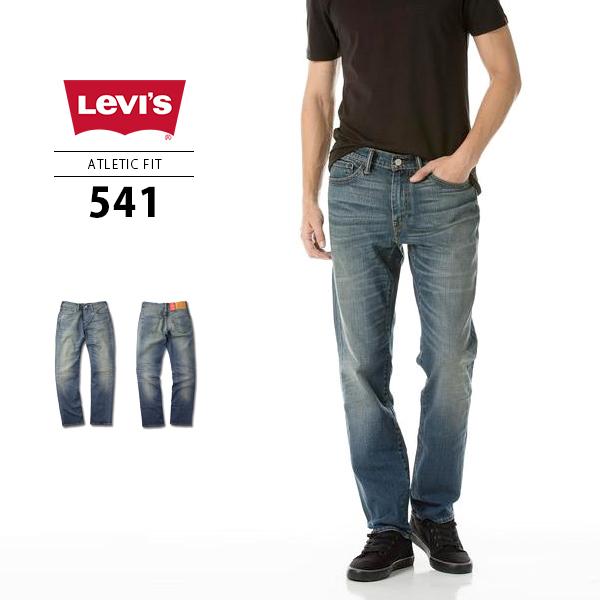 【送料無料】【5%OFF】Levi's リーバイス/541 アスレチックストレート ライトヴィンテージ ストレッチ テーパード デニム ジーンズ12.6oz/18181-0146