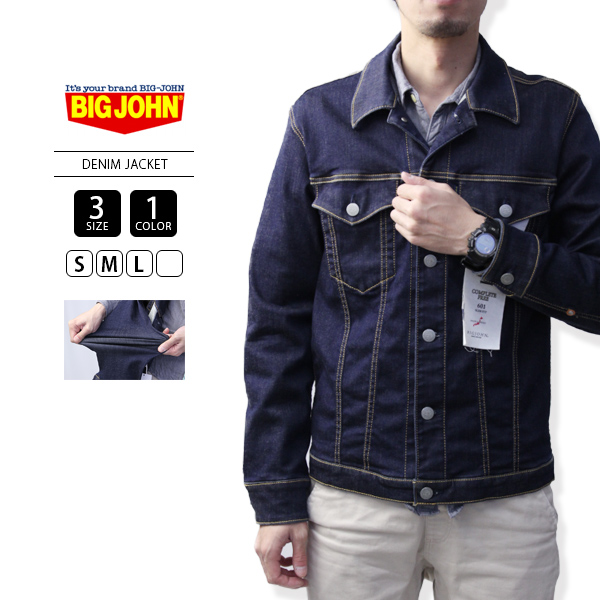 【送料無料】ビッグジョン BIG JOHN ジャケット デニムジャケット メンズ ブランド COMPLETE FREE DENIM JACKET BJM601F