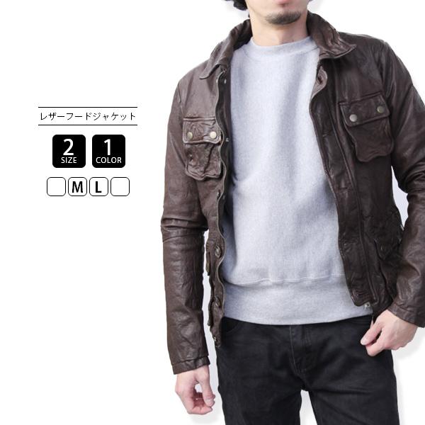 【送料無料】レザージャケット メンズ リアルレザー 本革 フード付き しわ加工 10K-001