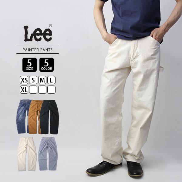 蔵 Lee ペインターパンツ メンズ リー 国際ブランド LM7288-1 送料無料 PANTS PAINTTER
