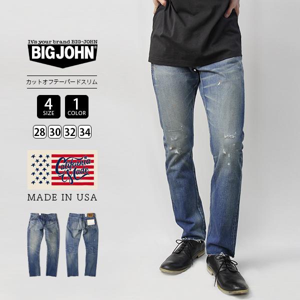 【送料無料】ビッグジョン ジーンズ レア BIG JOHN デニムパンツ CALIFORNIA MADE セルビッジカットオフテーパードスリム アメリカ製 C106M-04