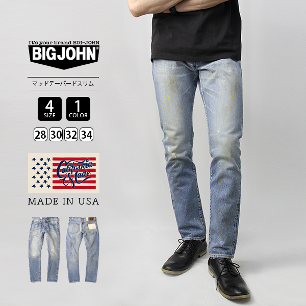 【送料無料】ビッグジョン ジーンズ レア BIG JOHN デニムパンツ CALIFORNIA MADE セルビッジマッドテーパードスリム アメリカ製 C106M-06