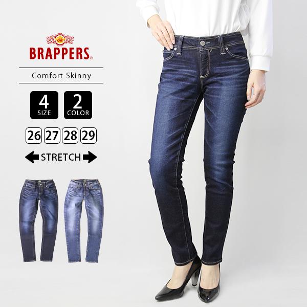 【送料無料】BRAPPERS ブラッパーズ レディース ジーンズ スキニーパンツ Comfort Skinny スキニー デニムパンツ ジーパン LSB104H