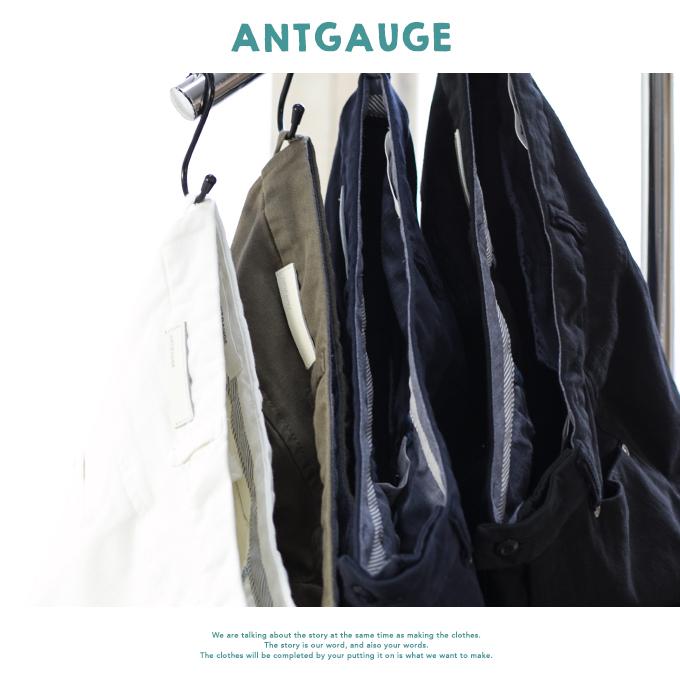 C1284/ 【Antgauge  アントゲージ】 アンクル丈 裾リブ/ ツイル/ ストレッチ/ テーパード/ ストレッチツイルテーパードトラウザー