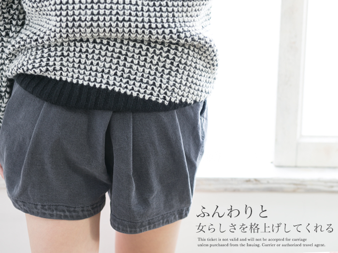 JEANSSTATION | Rakuten Global Market: Denim shorts balloon C1124 ...