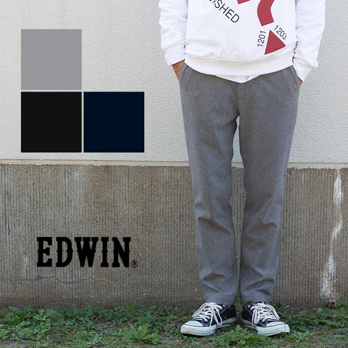 【 EDWIN エドウィン 】 EASY TROUSER TAPERED PANTS イージートラウザー テーパードパンツ EDE32 / ボトムス パンツ チノパン イージーパンツ ストレッチ WONDER SHAPE ワンダーシェイプ 暖か 防寒 起毛 伸びる カジュアル シンプル アンクル丈 メンズ edwin パンツ