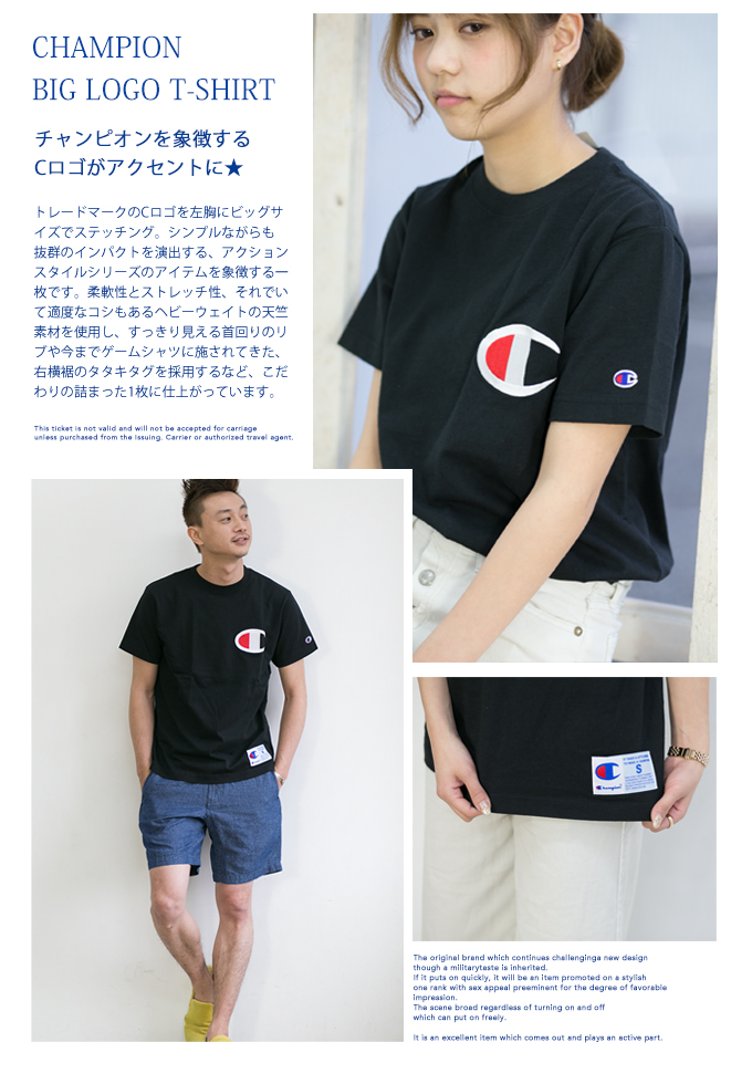 712957c2d JEANSSTATION  Action-style big C logo T shirt C3-F362 men s   tops ...